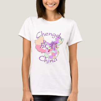 Chengdu China T-Shirt