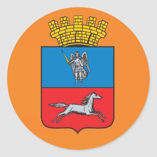 Cherkasy City, Ukraine Classic Round Sticker