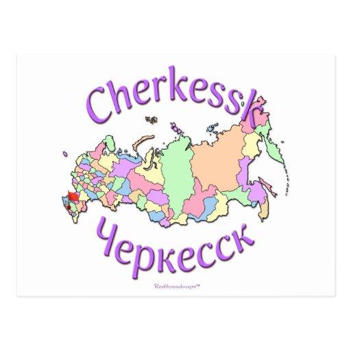 Cherkessk Rusia Postales