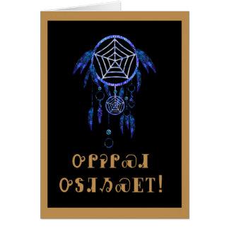 Cherokee Dreamcatcher Anniversary Card
