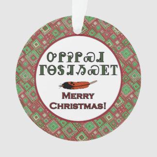 Cherokee Holiday Greetings Circle Ornament