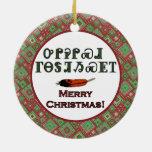 Cherokee Holiday Greetings Ornament