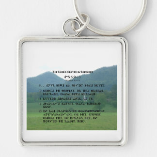 Cherokee Lord's Prayer at Wolf Fork Valley Silver-Colored Square Keychain