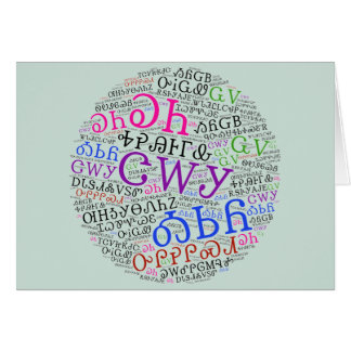 Cherokee Syllabary Bright Cloud Greeting Card