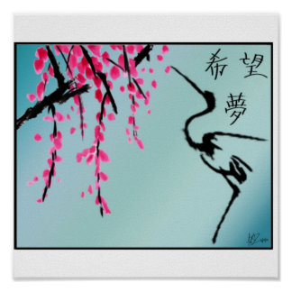 Cherry Blossom and Crane Poster