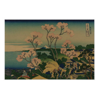 Cherry Blossom at Shinagawa Print