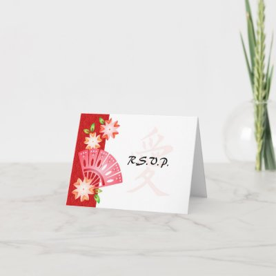 Cherry Blossom Fan Love Kanji RSVP Card by leighsww