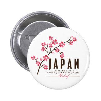 CHERRY BLOSSOM - JAPAN PINBACK BUTTON