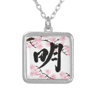 Cherry Blossom Kanji Enlightenment Necklace