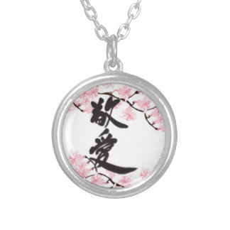 Cherry Blossom Kanji Love and Respect Necklace