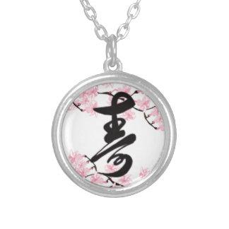 Cherry Blossom Kanji Prosperity Necklace