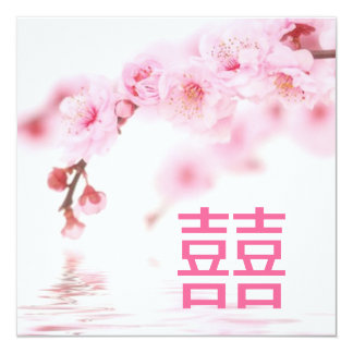 cherry blossom pink sakura bridal shower card