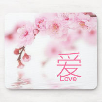 cherry blossom pink sakura bridal shower mouse pad