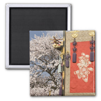 Cherry blossom tree and silk tapestry of refrigerator magnet
