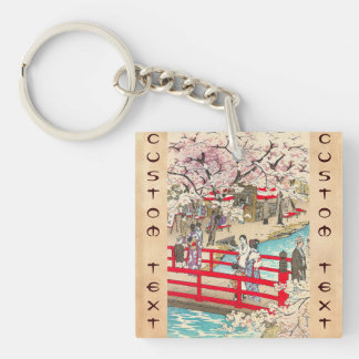 Cherry Blossom Viewing shiro kasamatsu bridge art Key Chain