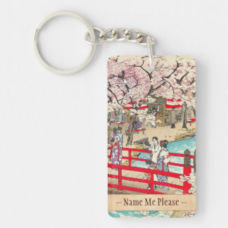 Cherry Blossom Viewing shiro kasamatsu bridge art Rectangular Acrylic Keychain