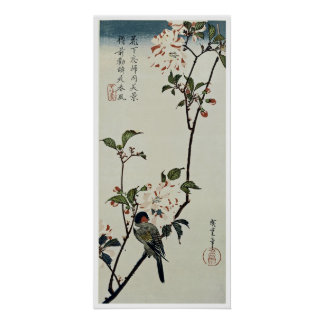 Cherry Blossoms and Small Bird Print