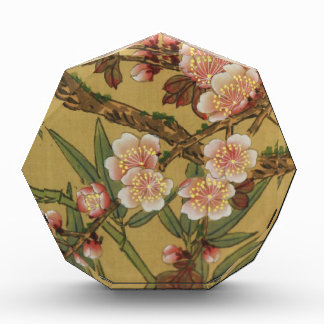 Cherry Blossoms Asian Japanese Art Award
