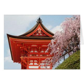 Cherry blossoms at Kiyomizudera card