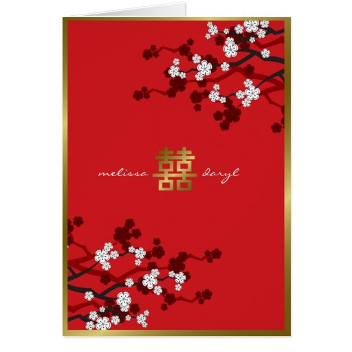 Cherry Blossoms Double Happiness Chinese Wedding Greeting Cards