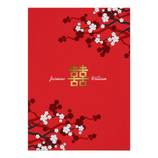 Cherry Blossoms Double Happiness Chinese Wedding Invitation (front side)