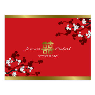 Cherry Blossoms Double Happiness Chinese Wedding Postcard