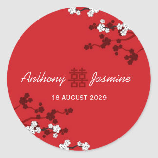 Cherry Blossoms Double Happiness Chinese Wedding Round Sticker