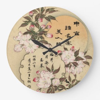 Cherry blossoms large clock