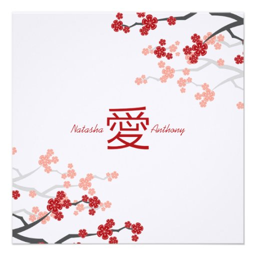 Cherry Blossoms Sakura Chinese Love Engagement Personalized Announcements