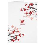 Cherry Blossoms Sakura Chinese Wedding Thank You Card