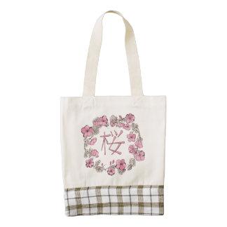 Cherry Blossoms - Sakura kanji Zazzle HEART Tote Bag