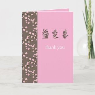 Cherry Blossoms Thank You Card card