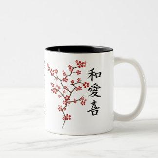 CHERRY BLOSSUMS Peace, Love, Joy Two-Tone Coffee Mug