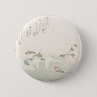 Cherry Flowers - Japanese (Edo Period) Pinback Button