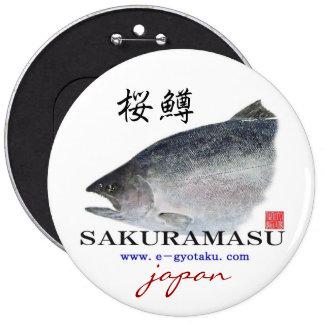Cherry tree mass < Cherry tree trout > JAPAN Pinback Button