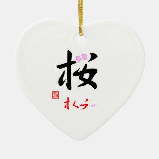 Cherry tree Sakura (marking) Ceramic Ornament