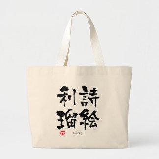 Cheryl KANJI(Chinese Characters) Large Tote Bag