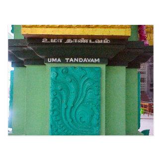 Chettiar Hindu Temple, Decorated panel Postcard