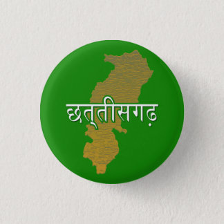 Chhattisgarh Button