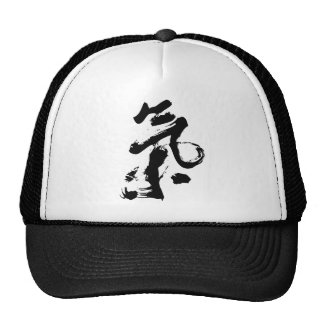 Chi or Qi in Chinese Calligraphy Brush Stroke Art Trucker Hat