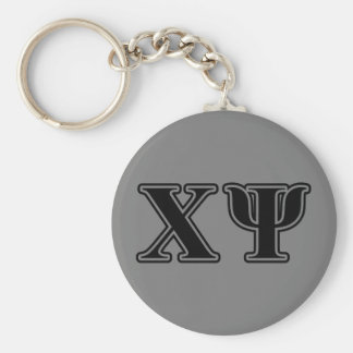 Chi Psi Black Letters Keychain