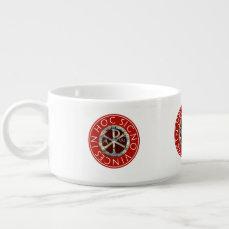 Chi Rho - Early Christian Symbol Bowl