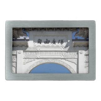 Chiang Kai-shek Memorial Hall Hebillas De Cinturon Rectangulares