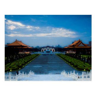 Chiang Kai-shek Memorial Hall, Taipei, Taiwan Postcard