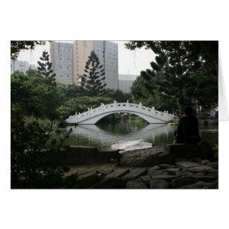 Chiang Kai-shek Memorial Park, ciudad de Taipei, Tarjeta De Felicitación