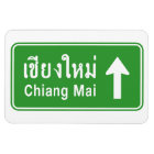 Chiang Mai Ahead ⚠ Thai Highway Traffic Sign ⚠ Magnet