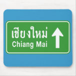 Chiang Mai Ahead ⚠ Thai Highway Traffic Sign ⚠ Mouse Pads