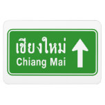 Chiang Mai Ahead ⚠ Thai Highway Traffic Sign ⚠ Vinyl Magnets