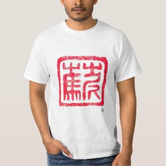Chíbese el 恤 del 草你马印 T de la camiseta del sello Playera