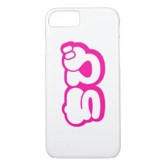 Chibi ちび Japanese Nihongo Hiragana Script iPhone 7 Case